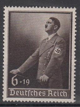 694 - Deutsches Reich Nr. 694